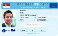 inz kartica