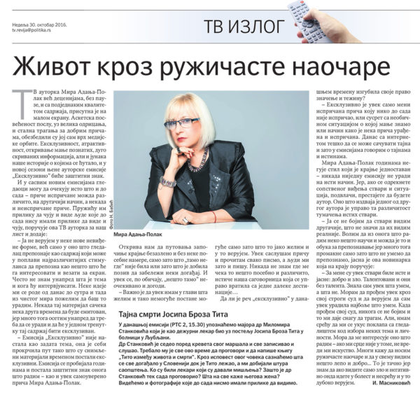 intervju-politika